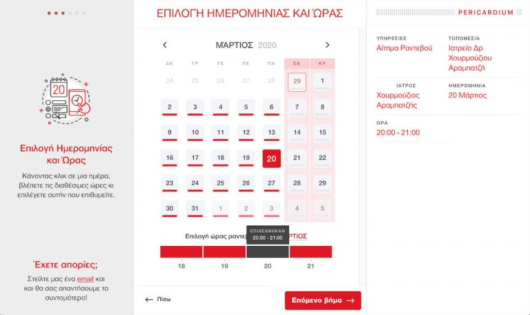 booking form step