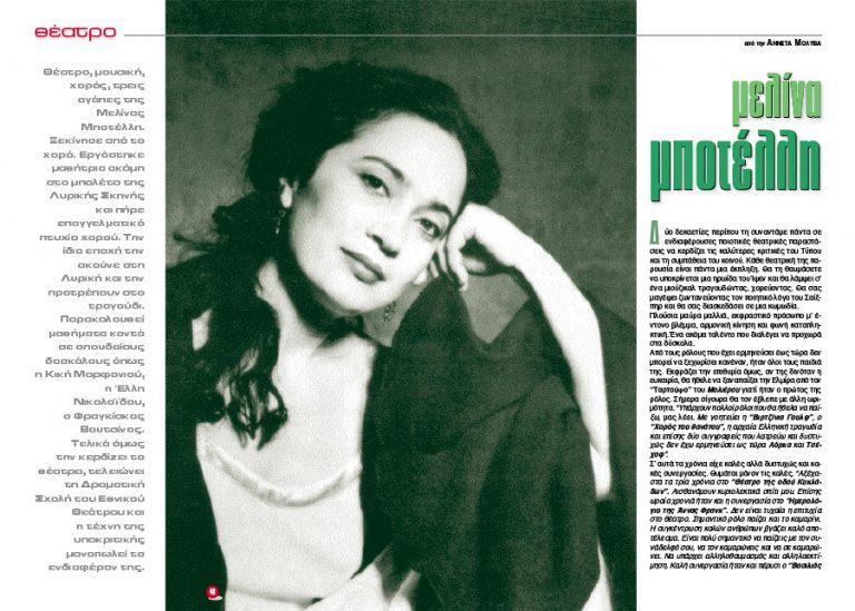 Pilotos Magazine