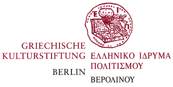 Hellenic Foundation for Culture, Berlin
