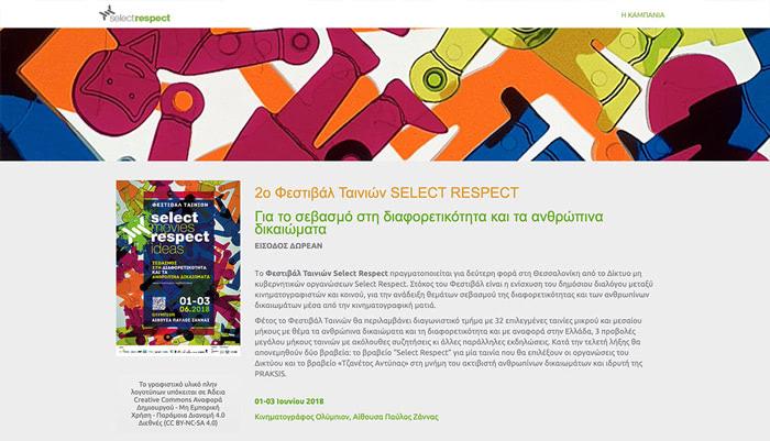 "Select Respect<br/><span class=""subtitulos"">Heinrich Böll Stiftung</span>"