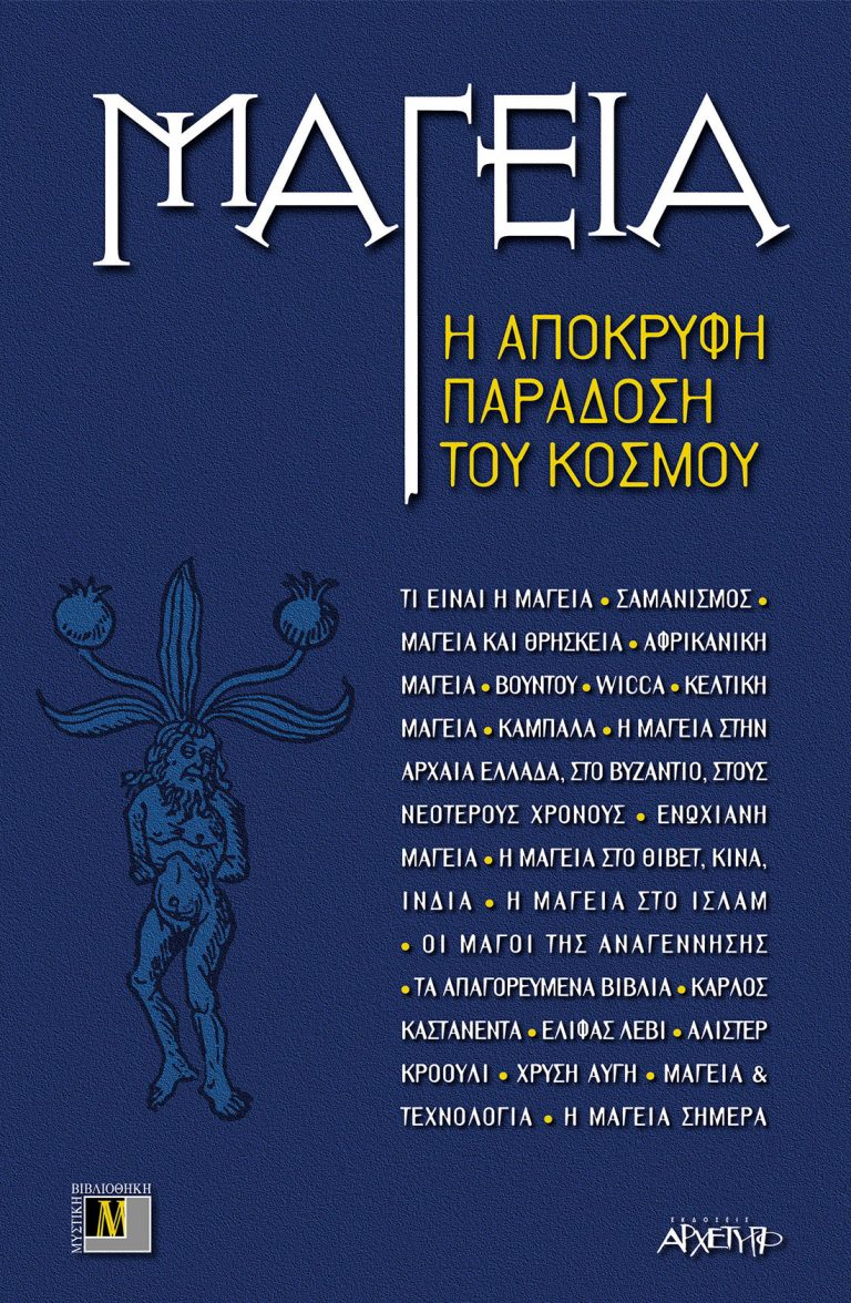 Metaekdotiki Publications